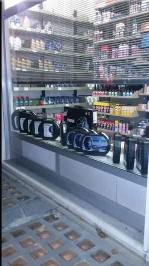 Si informano i gentili clienti che il negozio rimarrà chiuso per ferie dal 13 al 18 agosto       Vendita autoricambi a Schio, Bassano, Zanè, Th