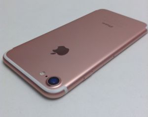Occasione Apple iPhone 7 da 32GB a soli 739€ – Milano – Cellulari usati