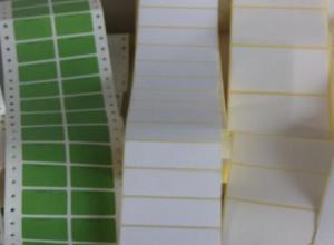 Etichette in modulo Treviso