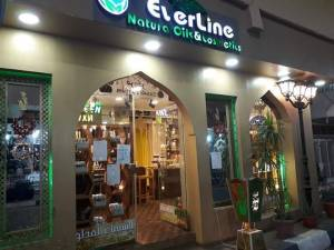 Oli essenziali e cosmetici naturali al 100% da Shaimaa Green Everline a Sharm el sheikh  – old market