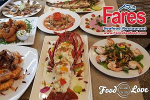 Ristorante specialità aragosta da Fares seafood restaurant a Il Mercato,  Sharm el sheikh