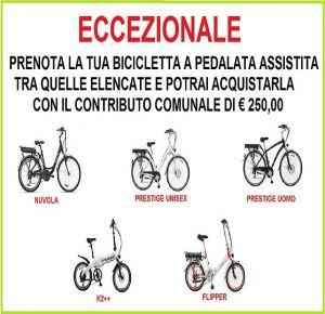 Bike Garage Vicenza incentivi comunali per l'acquisto di biciclette elettriche