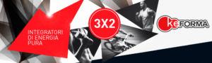 PROMOZIONE 3×2 INTEGRATORI SPORTIVI – Bassano Del Grappa – Farmacia Salute e Benessere