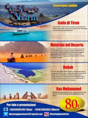 Pacchetto quattro escursioni a Sharm el sheikh