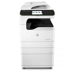 Noleggio operativo stampanti e multifunzione multimarca – TECNOSERVICE SNC – FERRARA –